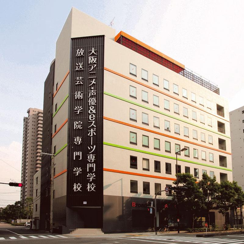 アニメ 専門学校 大阪